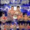 poster-gala-2008-03-01