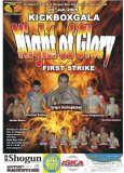 Alle Night Of Glory Poster seit 2005