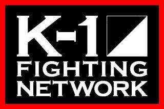 k-1-logo